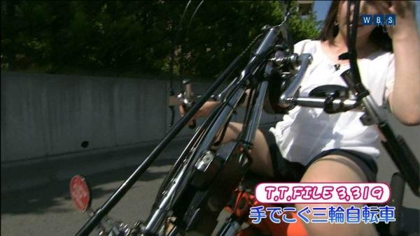 aiuchi-yuuka173.jpg