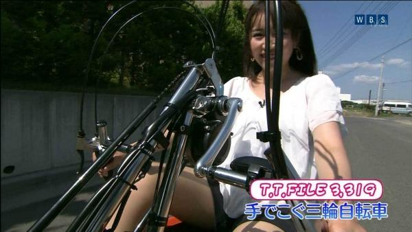 aiuchi-yuuka174.jpg