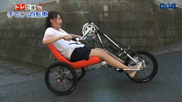 aiuchi-yuuka176.jpg