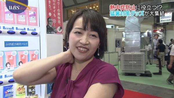 aiuchi-yuuka179.jpg