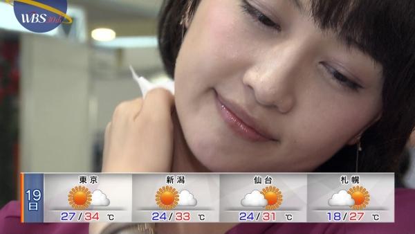aiuchi-yuuka184.jpg