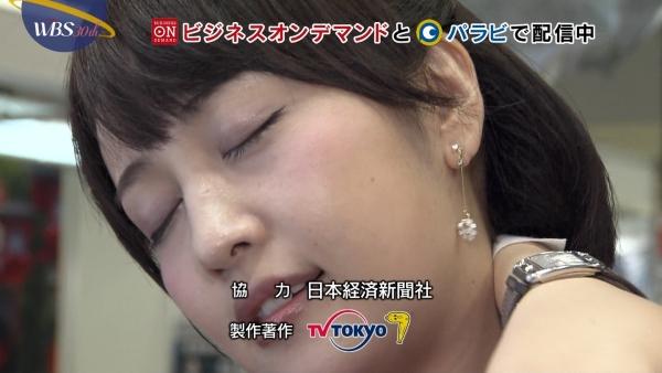 aiuchi-yuuka185.jpg