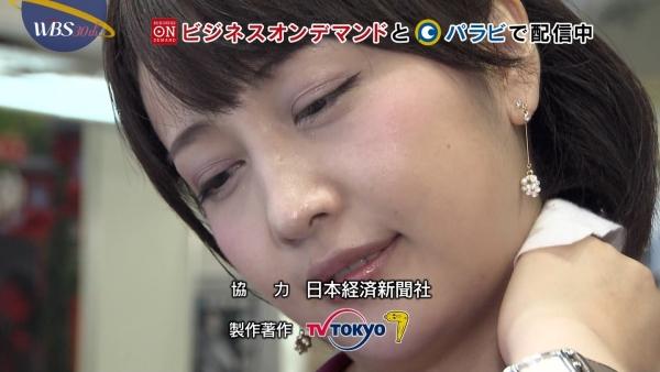 aiuchi-yuuka186.jpg