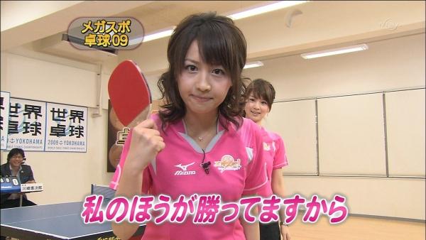 aiuchi-yuuka187.jpg