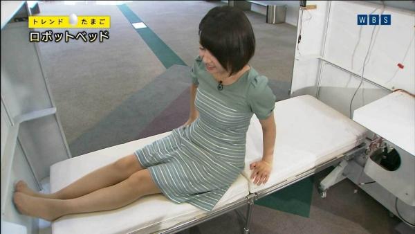 aiuchi-yuuka188.jpg