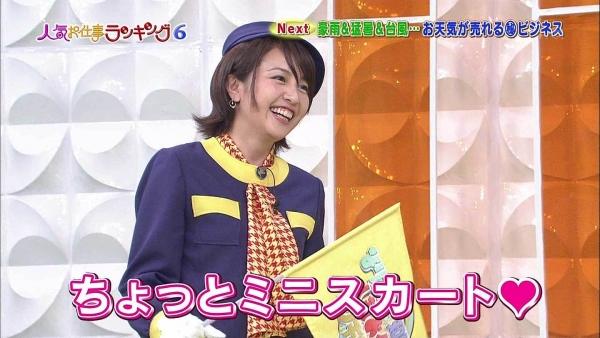 aiuchi-yuuka193.jpg
