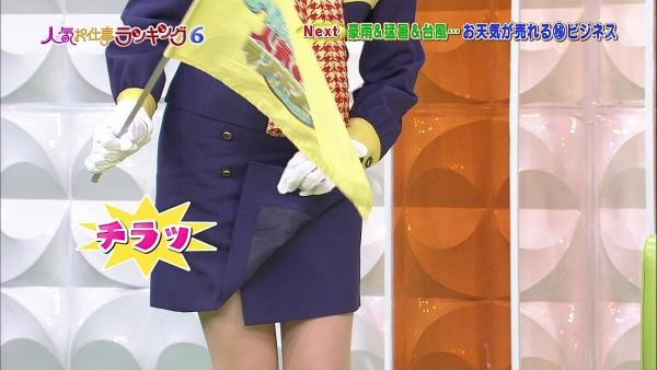 aiuchi-yuuka194.jpg