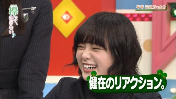 hirate-yurina1000.jpg