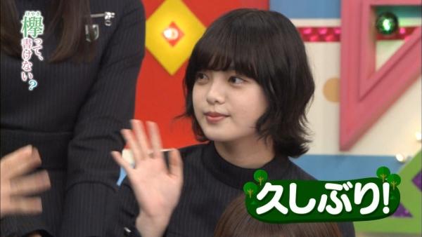 hirate-yurina1004.jpg