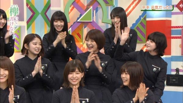 hirate-yurina1007.jpg
