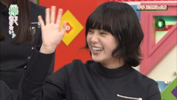 hirate-yurina1008.jpg