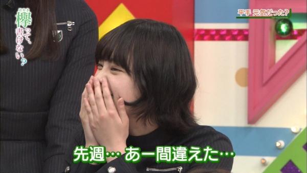 hirate-yurina100.jpg
