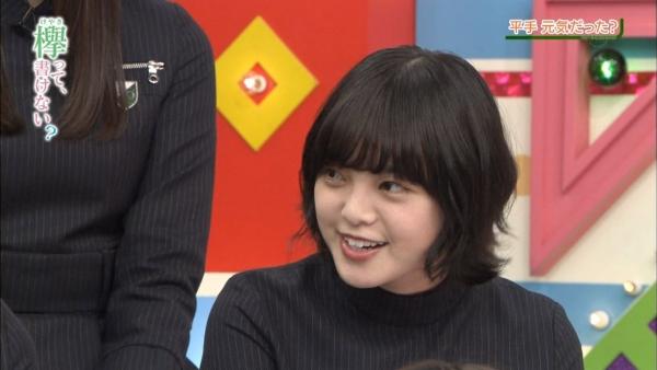 hirate-yurina1012.jpg