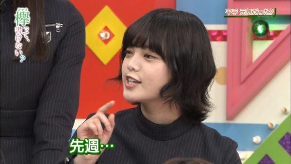 hirate-yurina1013.jpg