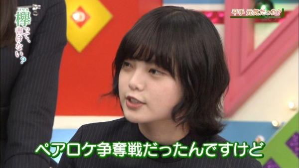 hirate-yurina1015.jpg