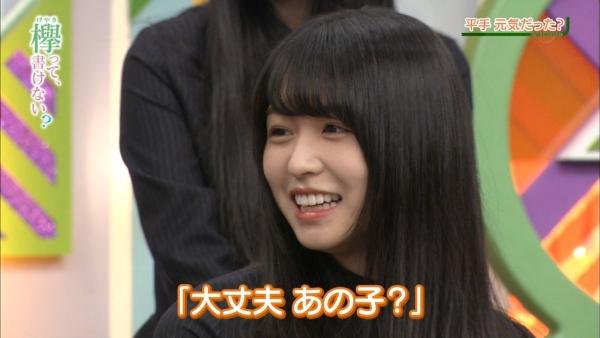 hirate-yurina1017.jpg