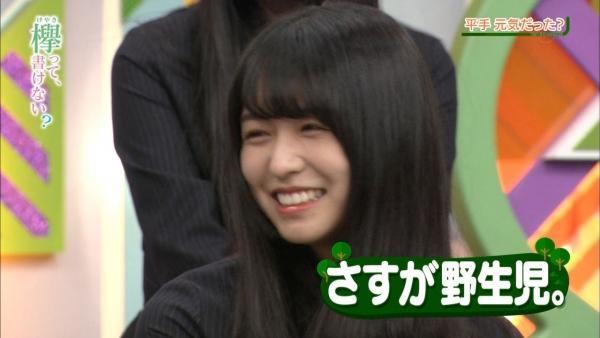 hirate-yurina1018.jpg