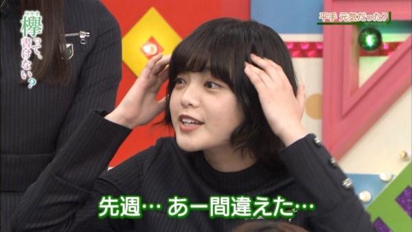 hirate-yurina101.jpg