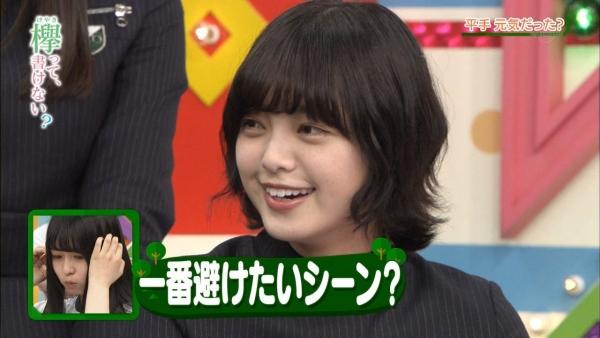 hirate-yurina1020.jpg