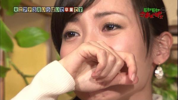 kanou-wakiko3026.jpg