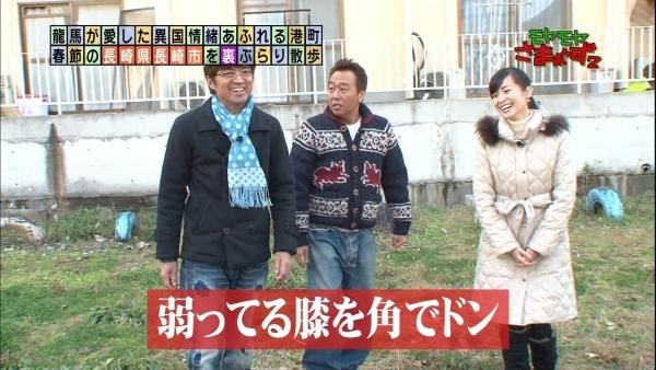 kanou-wakiko3039.jpg