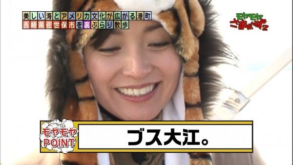 kanou-wakiko3041.jpg