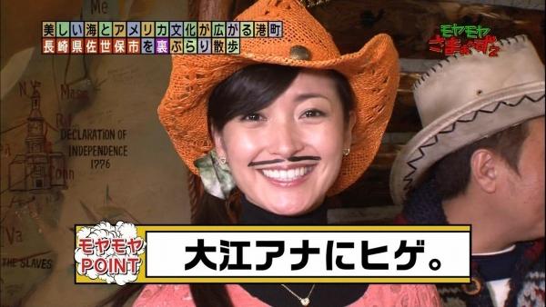 kanou-wakiko3043.jpg
