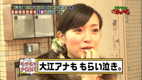 kanou-wakiko3044.jpg