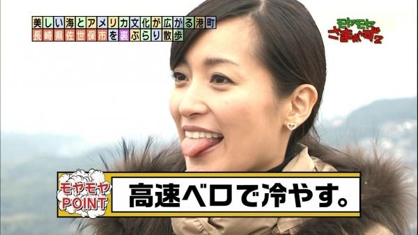 kanou-wakiko3046.jpg