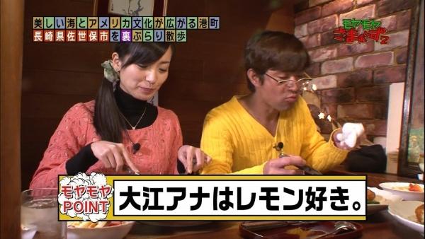 kanou-wakiko3049.jpg