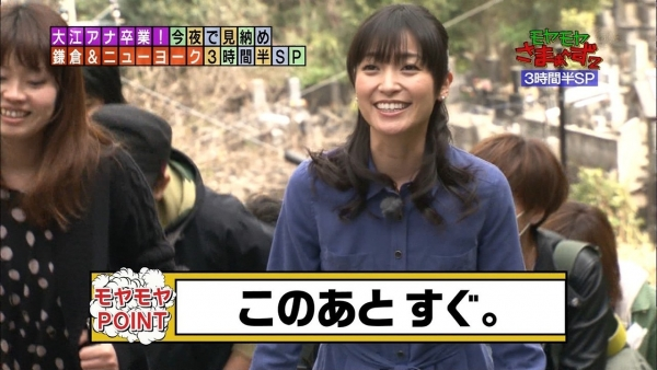 kanou-wakiko3077.jpg