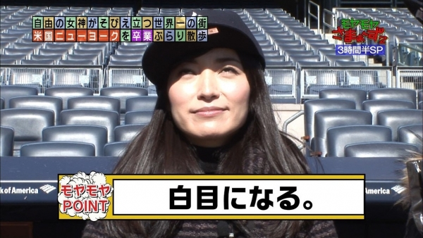 kanou-wakiko3088.jpg