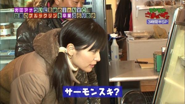 kanou-wakiko3089.jpg