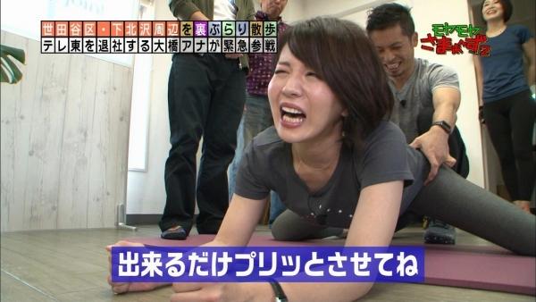 ohashi-miho02.jpg