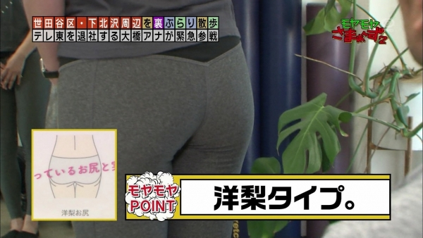 ohashi-miho101.jpg