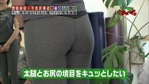 ohashi-miho103.jpg