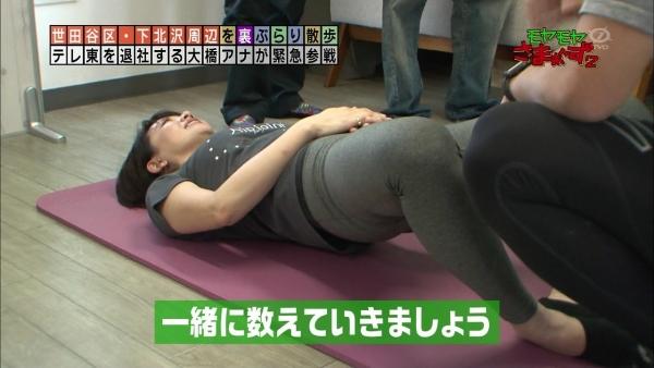 ohashi-miho115.jpg