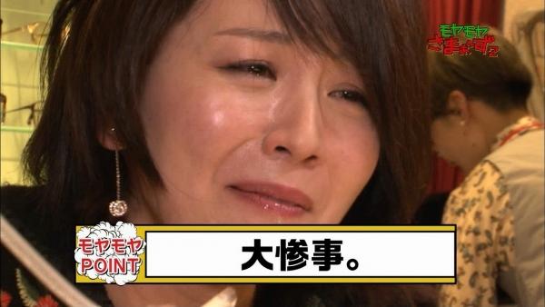 ohashi-miho11.jpg