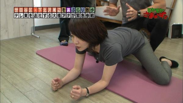 ohashi-miho127.jpg