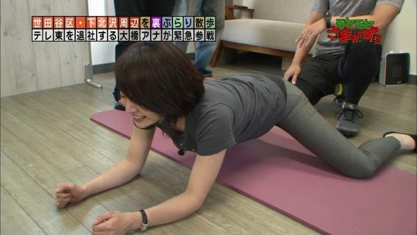 ohashi-miho135.jpg