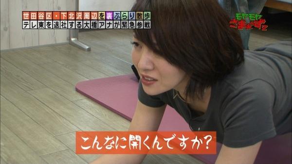 ohashi-miho137.jpg
