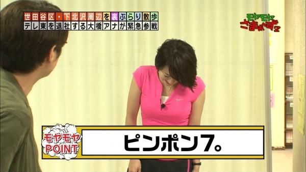 ohashi-miho13.jpg