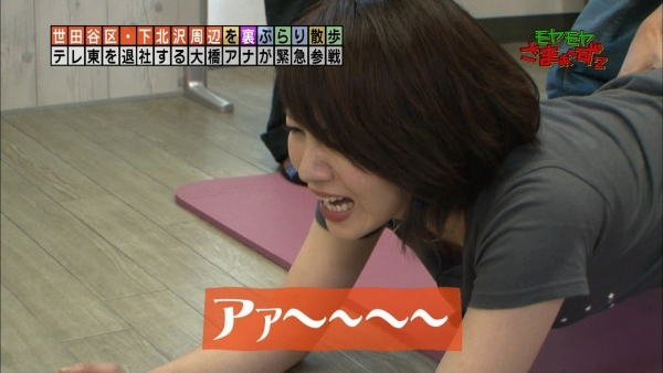ohashi-miho145.jpg