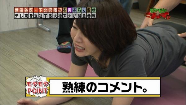 ohashi-miho147.jpg