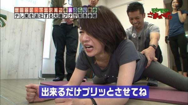 ohashi-miho149.jpg