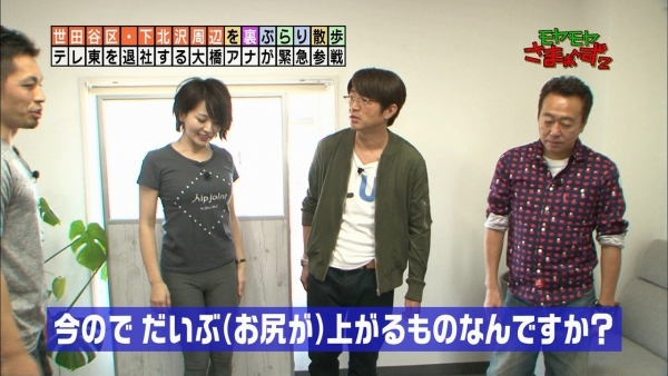 ohashi-miho161.jpg