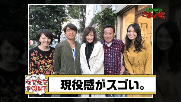 ohashi-miho1631.jpg