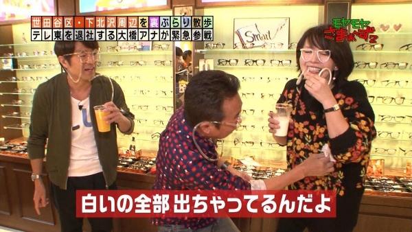ohashi-miho1633.jpg