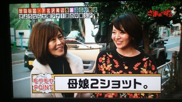 ohashi-miho1634.jpg