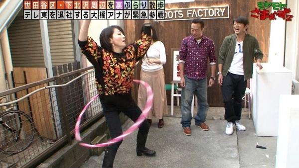 ohashi-miho1635.jpg